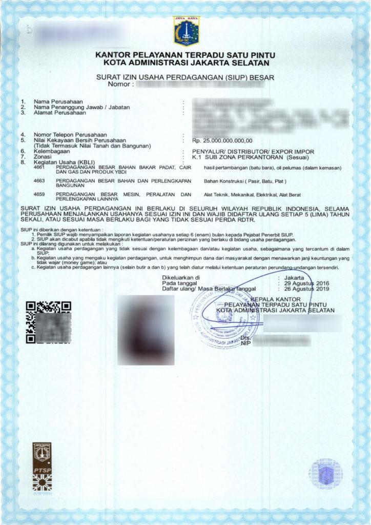 Pengurusan SIUP - Surat Izin Usaha Perdagangan